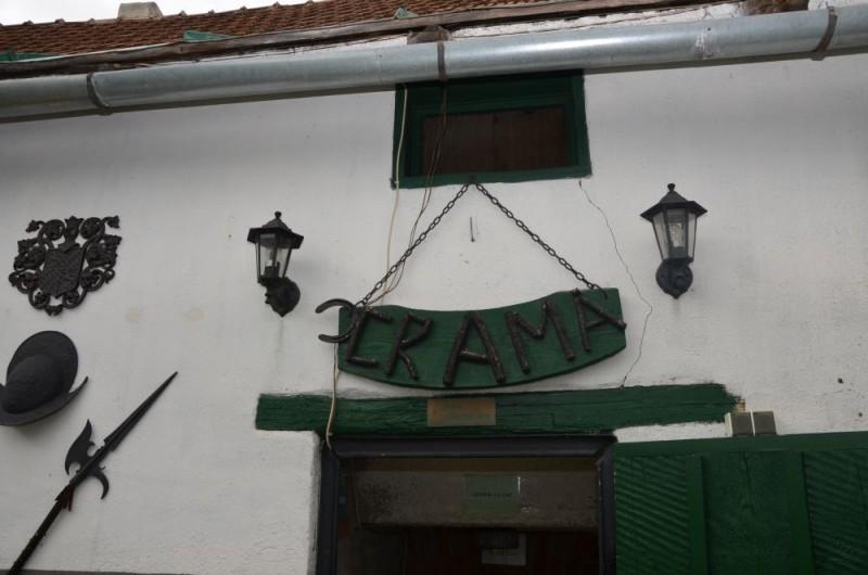 Muzeul Satului Garana Caras Severin (30)