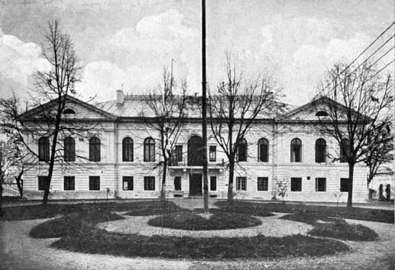 36. Palatul Ghica