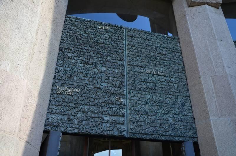 Sagrada Familia Barcelona (4)