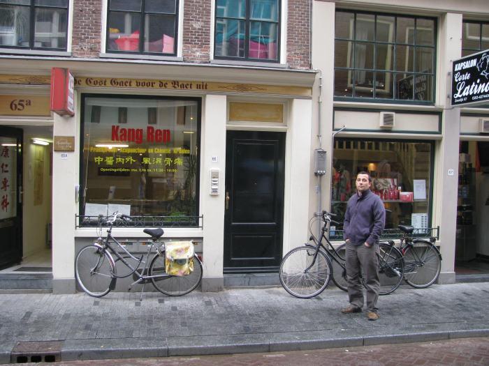 Amsterdam (37)